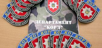 Випускникам спецпідрозділу КОРД Волині вручили сертифікати. ФОТО