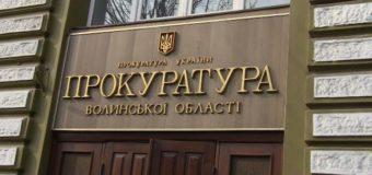 На Волині викрили банду, яка організовувала протиправну легалізацію іноземців в Україні
