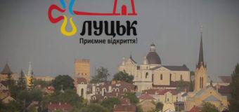 Луцькрада закупила на 80 тисяч гривень для промоції міста футболки, сумки та горнятка