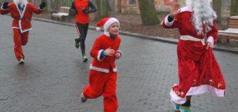 Чому вчора у Лвові бігали Санта-Клауси?