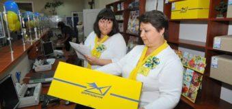 Укрпошта увійшла до Рейтингу кращих роботодавців України