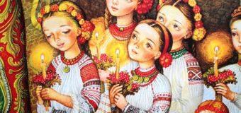 Лучан запрошують на «Андріївські вечорниці»