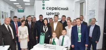 У Луцькому районі запрацював 50-й сервісний центр МВС. ФОТО