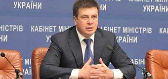 Організація економічного співробітництва та розвитку визнала успішність реформи децентралізації в Україні