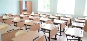 У Луцькі школи не прийматимуть дітей, які не мають щеплень проти кору