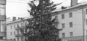 Відомий фотограф показав, як виглядала головна ялинка Луцька у 1980 році