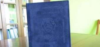 Унікальну книгу науковця Цинкаловського перевидали на Волині