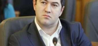 Кабінет міністрів звільнив очільника Державної фіскальної служби Романа Насірова