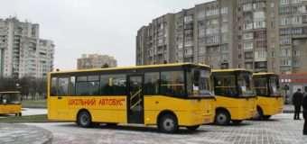 15 нових шкільних автобусів перевозитимуть учнів на Волині