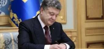 Відомі волиняни отримали Державні нагороди з нагоди Дня Соборності України