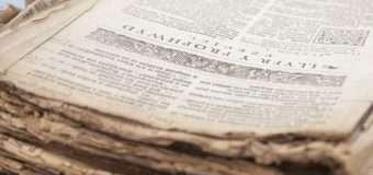 Вчені в Уельсі знайшли 400-річну Біблію, яка пережила пожежу і війну