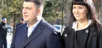 Гройсман продав нерухомість на майже 9 мільйонів гривень своїй дружині