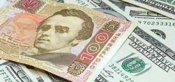 Експерт повідомив, яким може бути курс долара у січні
