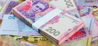 103 мільйонів гривень цього року отримають громади Волині
