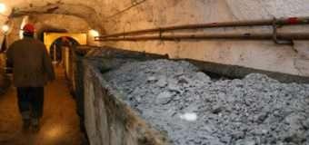 """Робота західноукраїнських шахт під загрозою через """"Центренерго"""""""