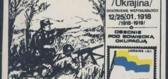 У 1987 році в Польщі підпільно випусками марки про Україну