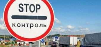Під час карантину в Україні ввели заборону на експорт певних товарі: що і чому не можна вивозити?