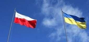 Польща називатиме свої кораблі на честь українських міст Львова й Тернополя