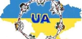 Чисельність населення України в 2017 році істотно зменшилася