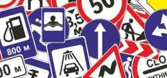 Віднині діють нові правила дорожнього рху. Що варто запам'ятати водію?