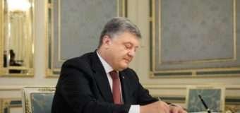 Президент підписав закон про допуск в Україну підрозділів іноземних військ