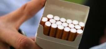В Україні на 30% зростають акцизи на цигарки