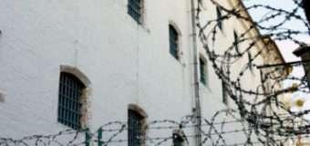У Луцькому СІЗО помер ще один в'язень
