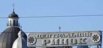 У Луцьку хочуть створити комунальне підприємство, що регулюватиме діяльність місцевих ринків