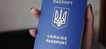 """Поліграфкомбінат """"Україна"""" виготовлятиме вдвічі більше закордонних паспортів"""