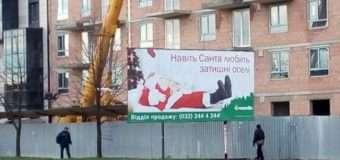 Велосипедист, який у Львові вдарився головою об неправильно встановлений білборд, помер