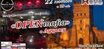 Вечірка справжніх мафіозі в Луцьку