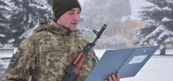 Військовослужбовці контрактної служби, які поповнили ряди  14 ОМБр, склали присягу