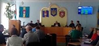 На позачерговій сесії Володимир-Волинської міської ради вирішили долю школи-інтернату