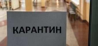 З 7 по 10 лютого у школах та позашкільних закладах освіти Луцька оголосили карантин