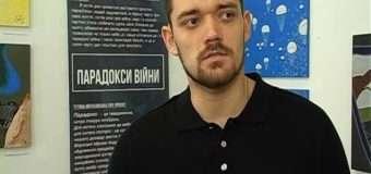 У Луцьку діє виставка картин учасника АТО