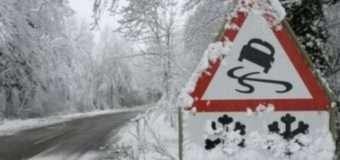 У Луцьку оголосили штормове попередження