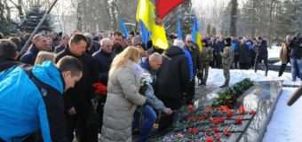 У Луцьку вшанували пам'ять воїнів-афганців