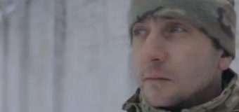 """Волинянин, який воював на сході України, зняв кліп про те, що """"накипіло"""""""
