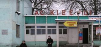 На автостанції у центрі Ківерців помер пенсіонер