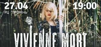 """""""Vivienne Mort"""" поділяться у Луцьку «Досвідом»"""
