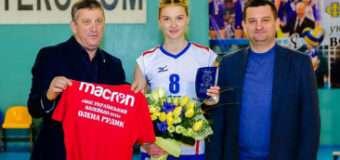"""Волинянка здобула титул """"Міс український волейбол – 2018"""""""