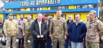 Голова спілки ветеранів АТО Любомльщини відмовився від нагороди Президента