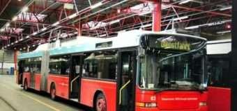 Для Луцька хочуть купити 10 швейцарських тролейбусів із кондиціонерами та м'якими кріслами