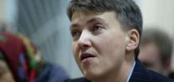 Верховна Рада проголосувала за притягнення до кримінальної відповідальності Надії Савченко