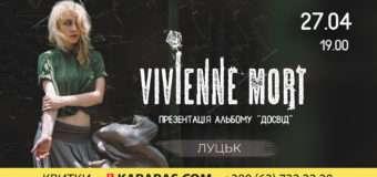 Vivienne Mort вже через місяць у Луцьку