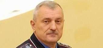 Кабмін вніс подання на призначення нового голови Волинської ОДА