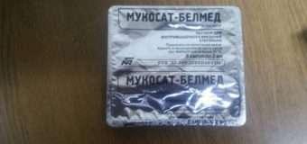 Волинські митники вилучили у білоруса 315 блістерів ліків, які він намагався незаконно ввезти в Україну
