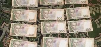 На Волині викрили чиновника під час отримання хабара в сумі 10 тисяч гривень