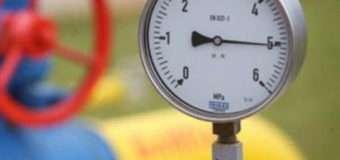 Польща почала постачати газ до України