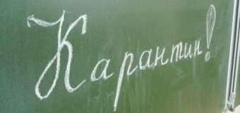 Знову карантин: у селищі на Волині в школі припинили навчання